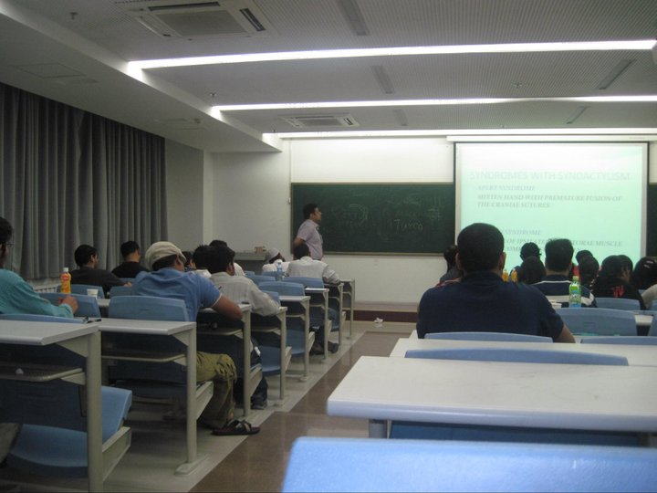 Lecture at TMU