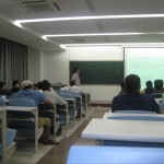 Lecture at Tianjin School of Medicine